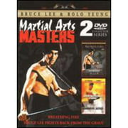 Martial Arts Masters: Breathing Fire   Bruce Lee Fights Back From The Grave by