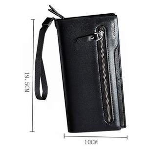 Men Large Multi Cards Long Section Wallet Black
