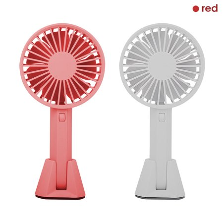 Small Handheld Fan, USB Portable Fan with Dock, Desk fan, Desktop Fan Pocket Small Fan For Home Office Hiking Travelling, Personal Travel Accessories (3 Speed, Red)](Hand Held Fans)