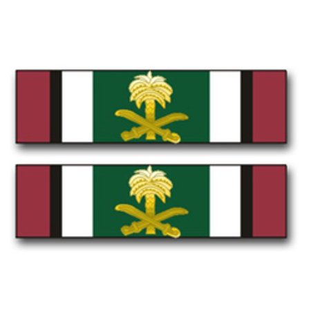 3.8 Inch Army Kuwait Liberation Medal (Saudi Arabia) Ribbon Vinyl Transfer (Best Selling Car In Saudi Arabia 2019)
