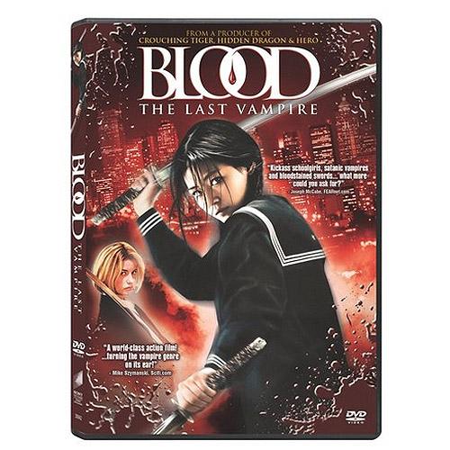 Blood: The Last Vampire (Anamorphic Widescreen)