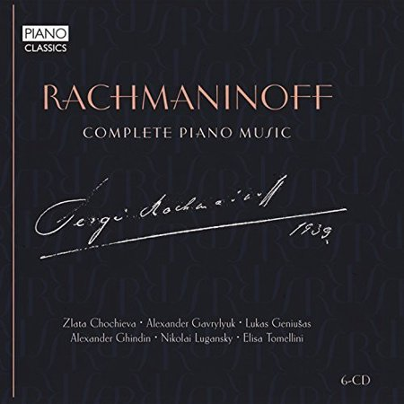 Sergei Rachmaninoff: Complete Piano Music (CD) (Rachmaninoff Piano Concerto No 2 Best Recording)