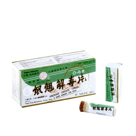 YIN Chiao Chiehtupien Herbal Supplement 96tablets, Solstice Medicine Company - Yin Chiao Chieh Tu Pien Herbal Supplement 96 tab By Solstice Medicine (Herbal Medicine For Premature Ejaculation In Bangladesh)
