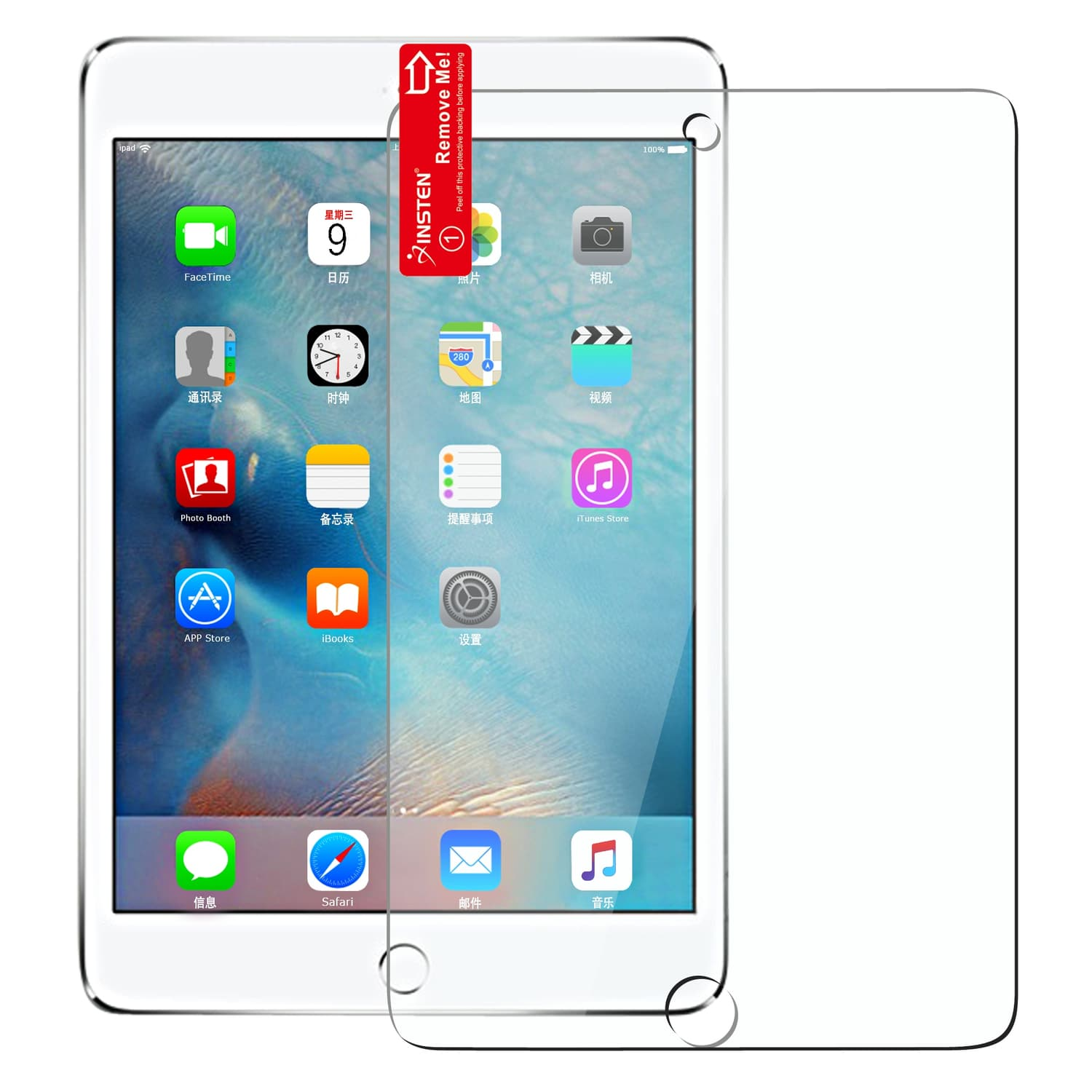 2 X Ultra Clear  HD Screen Protector Guard Cover For Apple iPad Pro 9.7/""