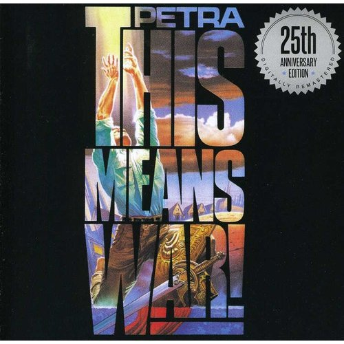 This Means War: 25Th Anniversary Edition (Aniv)