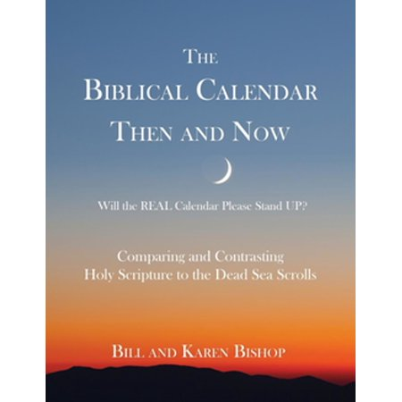 Karen Foster Calendar (The Biblical Calendar Then and Now - eBook )