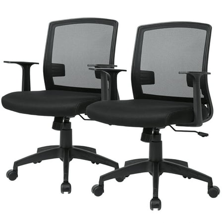 Set Of 2 Ergonomic Midback Mesh Office Chair, Swivel Computer Desk Task chair Sit Office Chairs