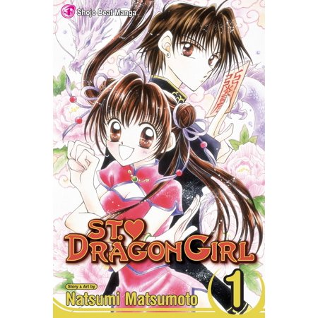 St. ♥ Dragon Girl, Vol. 1 - eBook ()