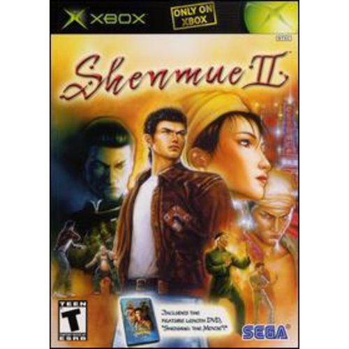 Microsoft Shenmue II: XBox