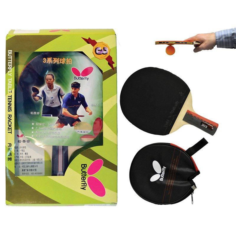 Butterfly 303 Penhold Table Tennis Racket