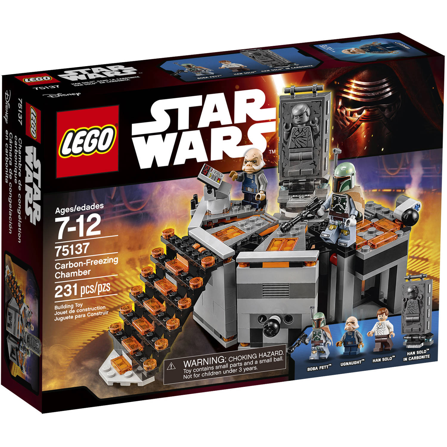 LEGO Star Wars Carbon Freezing Chamber Walmart