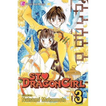 St. Dragon Girl, Vol. 3 ()