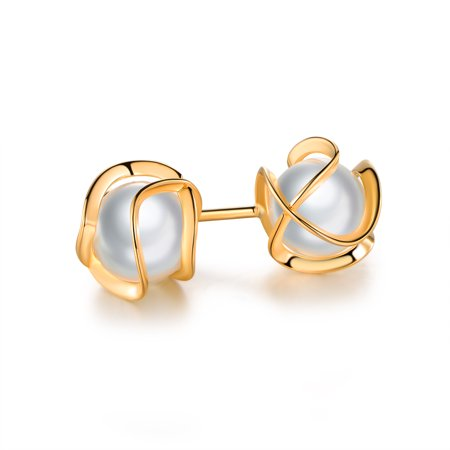 Peermont Caged Pearl Stud Earring Made with 18k Yellow Gold Overlay