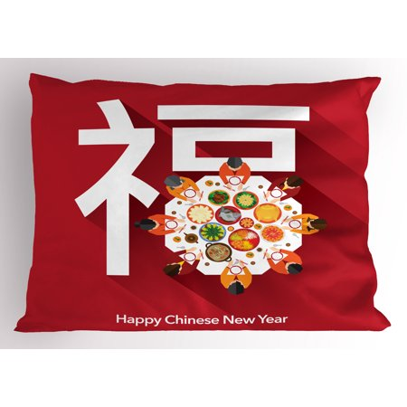 Chinese New Year Pillow Sham Happy Family Sitting on the Festive Dinner Table with a Big White Letter, Decorative Standard Queen Size Printed Pillowcase, 30 X 20 Inches, Multicolor, by Ambesonne ()