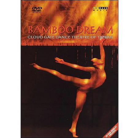 Bamboo Dream (Widescreen)