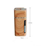 SHARKDOOK Mini usb aromatherapy air night light atomizing humidifier light wood grain - image 7 of 7