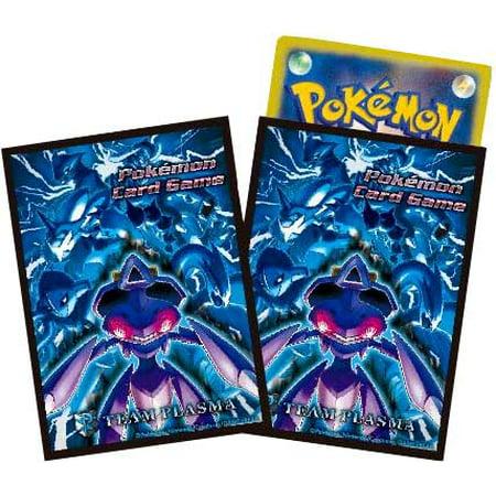 Pokemon Black & White Team Plasma Genesect Card Sleeves [32 (Pokemon Black And White 2 Team Plasma Theme)
