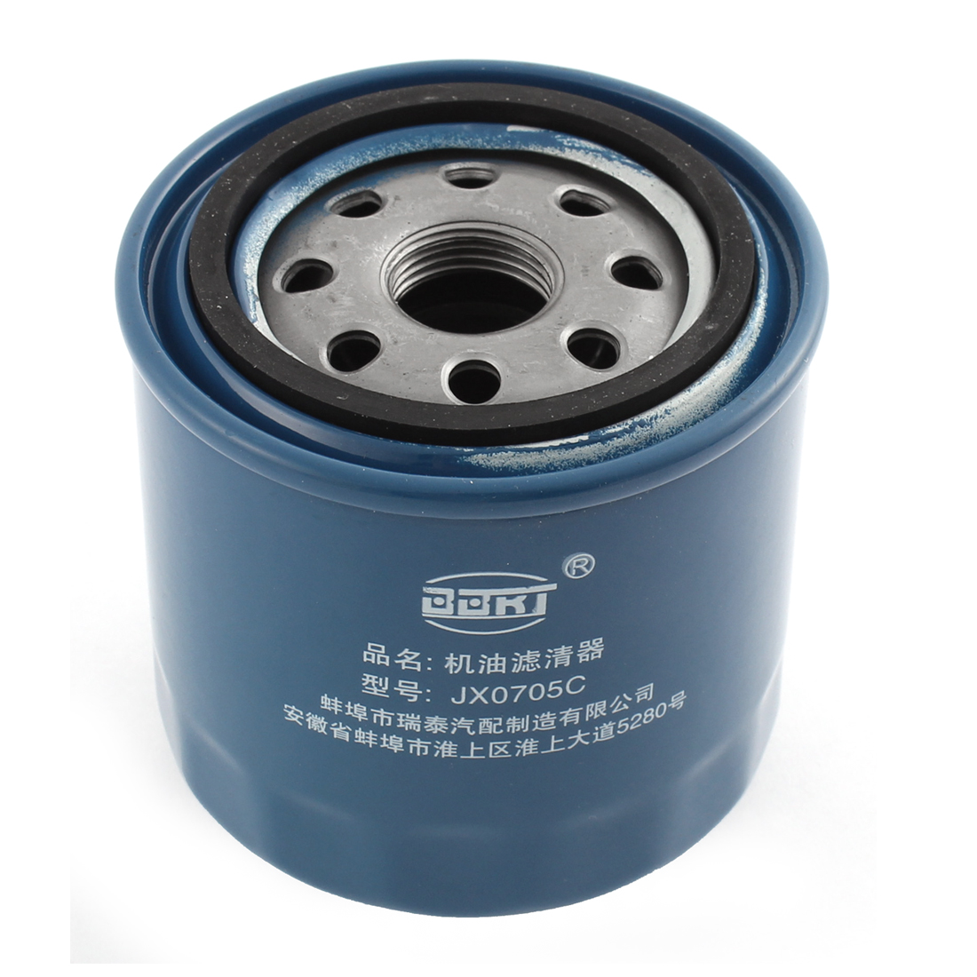 Automotive Blue Engine Oil Filter 26300-35500 for Hyundai