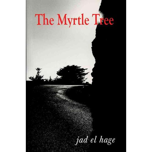 The Myrtle Tree
