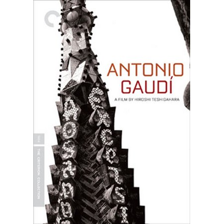 Antonio Gaudi (DVD)