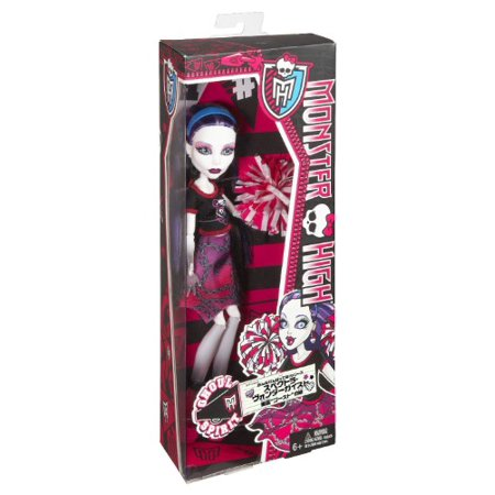Monster High Power Ghouls Spectra Vondergeist(Polter Ghoul) - Monster High Spectra Vondergeist Dress Up