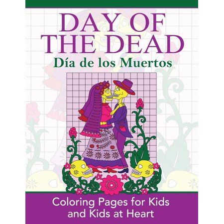 Dia De Los Muertos Cover Photos (Hands-On Art History: Day of the Dead: Dia de los Muertos: Coloring Pages for Kids and Kids at Heart)