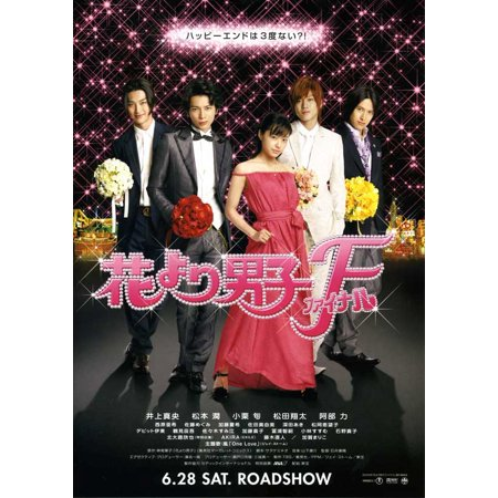 Boys Over Flowers: Final (2008) 11x17 Movie Poster - Boys Over Flowers Usa