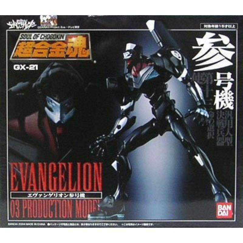 Soul of Chogokin Evangelion 03 Production Model Action Figure by Bandai by