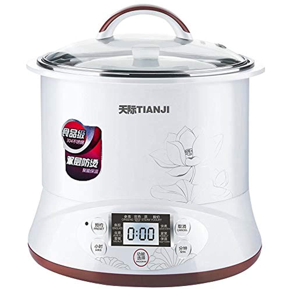 Tonze Dgd22 22eg Healthy Smart 3 Ceramic Pot Electric Stew Pot Slow Cooker Soup Maker White 2qt 400w Walmart Com Walmart Com