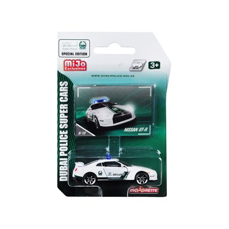 Nissan GT-R White and Green Special Edition