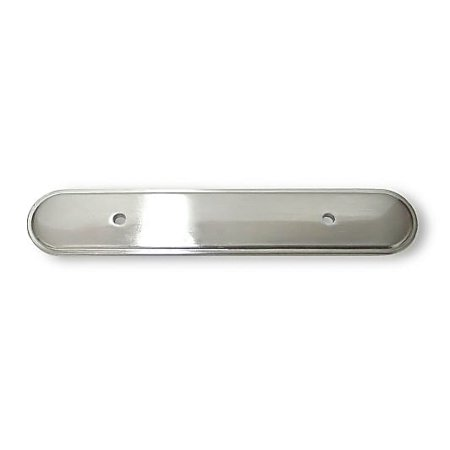 (20 Pack) Pull Backplate Satin Nickel 5-3/4