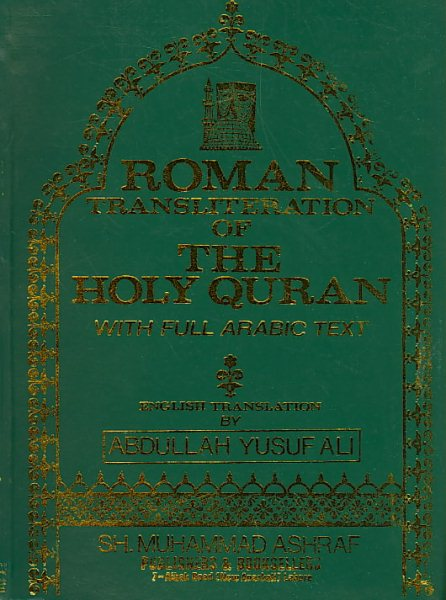 Roman transliteration of the holy quran walmart