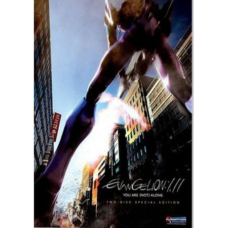 Evangelion Rebuild Of Evangelion - Evangelion: 1.11 You Are (Not) Alone (DVD)