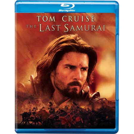 The Last Samurai (Blu-ray) - The Last Halloween 2017
