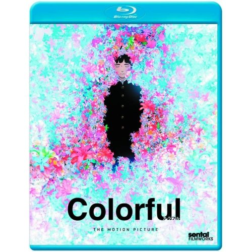Colorful: The Motion Picture (Blu-ray)
