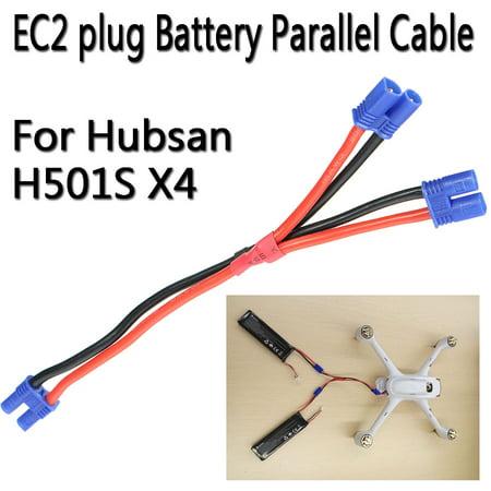 4-Axis EC2 Plug Battery Parallel Cable Drone Part For Hubsan H501S X4 Quadcopter - image 6 de 6