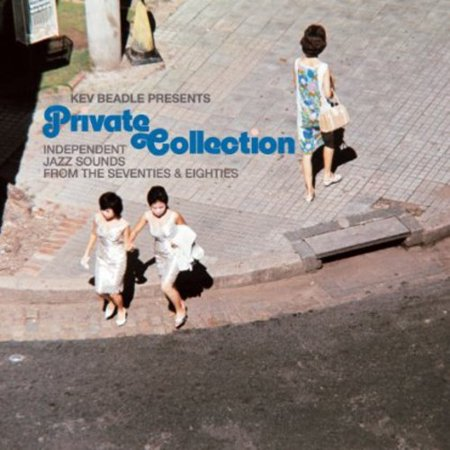 Private Collection Independent Jazz Sounds from 70s and 80s (Digi-Pak)