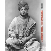 Complete Works of Swami Vivekananda: The Complete Works of Swami Vivekananda, Volume 1 (Paperback)