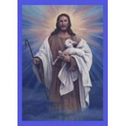 "Lord is my Shepherd Easter Garden Flag Inspirational Religious 12"" x18"""