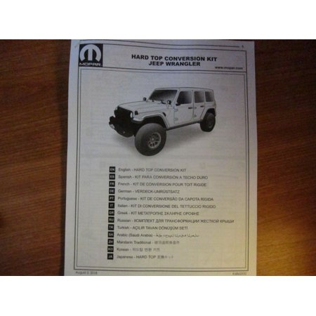 18-19 Jeep Wrangler JL Hard Top Conversion Kit with Wires & Hoses MOPAR OEM  NEW