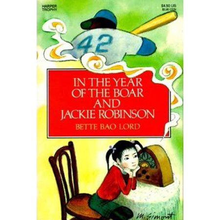 In the Year of the Boar and Jackie Robinson (Jackie Robinson Commemorative Dollar)