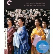 The Makioka Sisters (Criterion Collection) (Blu-ray)