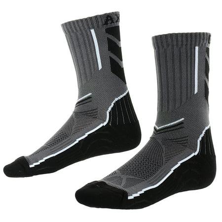 Men's Lengthened Quick Dry Antibacterial Soft Warm Winter Socks Running