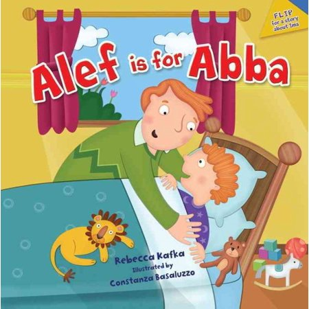 Alef Is For Abba   Alef Is For Ima