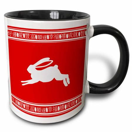 3dRose Hare Chinese Zodiac Symbol Asian animal astrological horoscope sign - Two Tone Black Mug, - Chinese Zodiac Animal