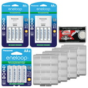 Panasonic eneloop (4) AA 2000mAh Pre-Charged NiMH Rechargeable Batteries & Charger + (8) Extra AA Batteries + (4) Battery Cases + Kit