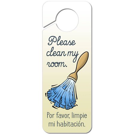 Please Clean My Room Feather Duster (Wall Duster)