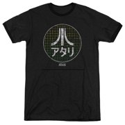 Atari Japanese Grid Mens Adult Heather Ringer Shirt