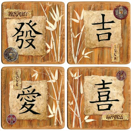 Thirstystone Bamboo Drink Coasters, Symbolic Reflections S four by