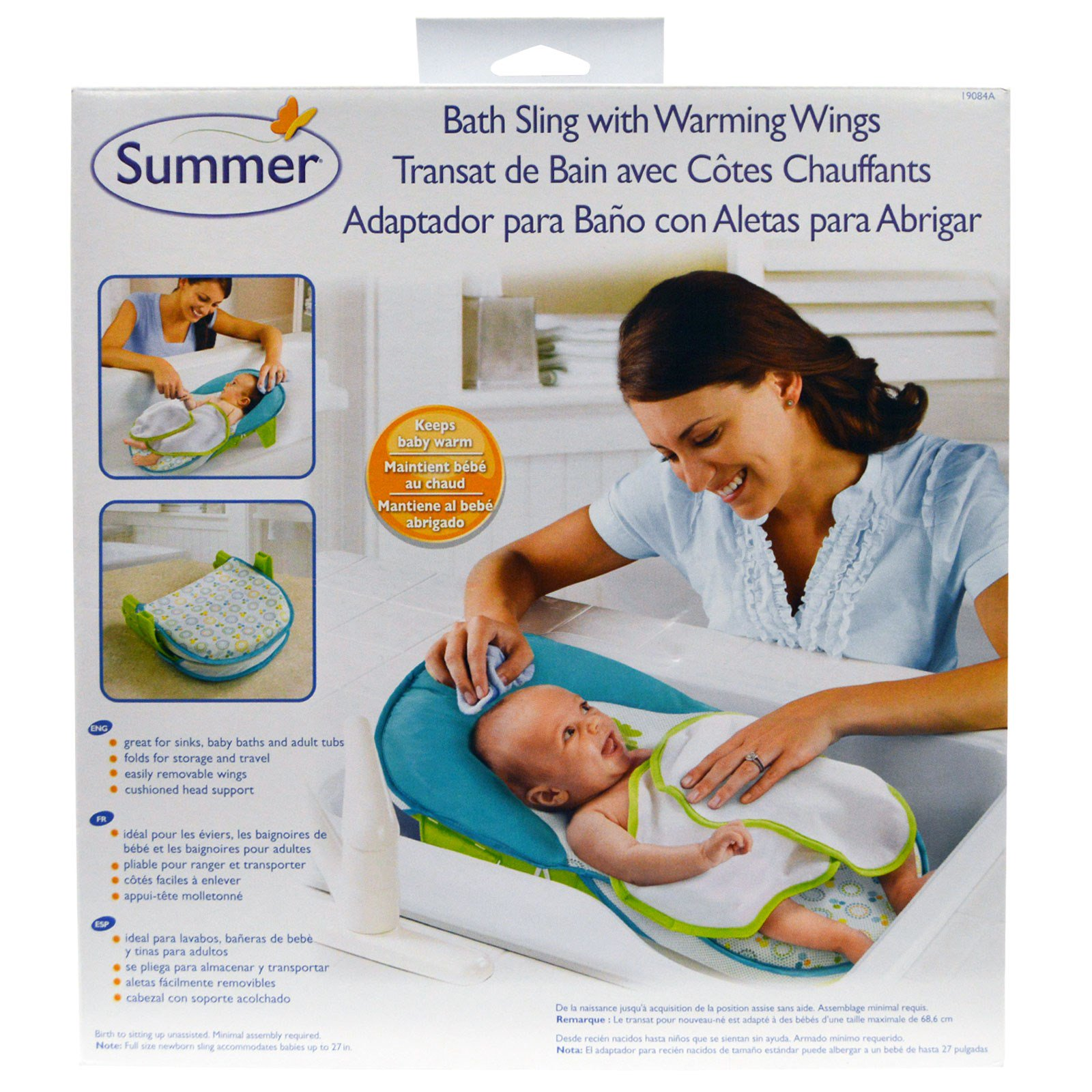 Summer Infant, Bath Sling with Warming Wings, 1 Set(pack of 6) by Summer Infant